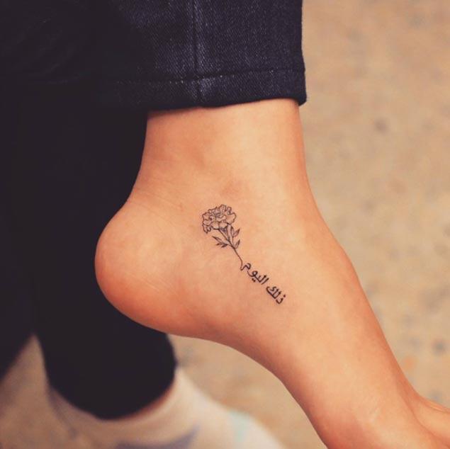 minimal-marigold-tattoo